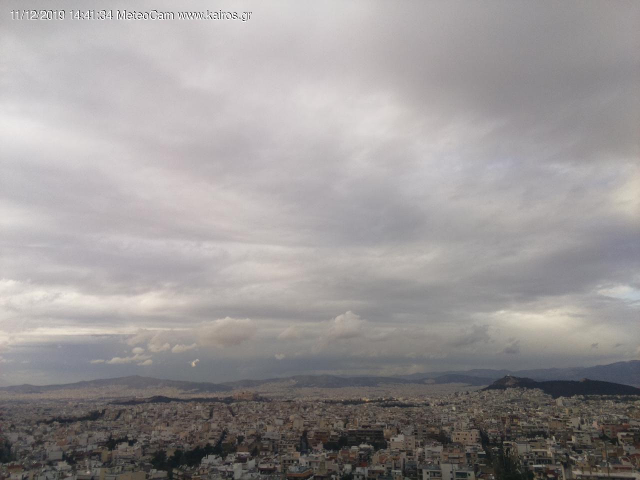 Athens live Cam